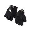 Giro Tessa Gel Gloves Women black/white